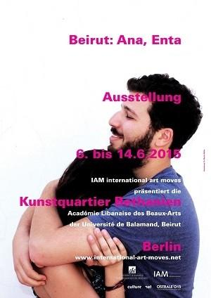 beirut - International Art Moves-project Hongkong - Berlin