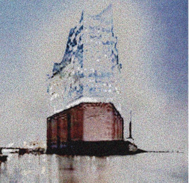 Kim Sung I A.P. Astra, Hamburg Sound
