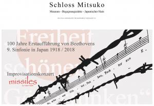 MITSUKO ADAM NOIDLT MISSELES 300x208 - Gallery