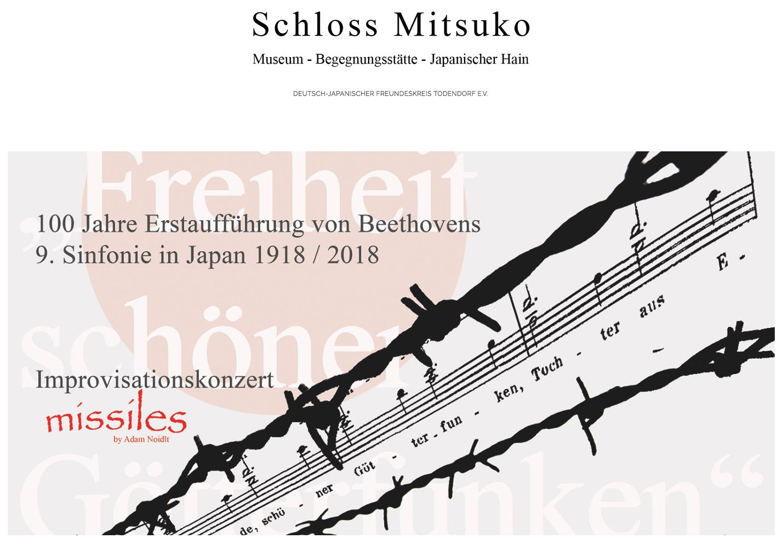 MITSUKO ADAM NOIDLT MISSELES - Mitsuko Castle: DAIKU concert by ADAM NOIDLT Missiles